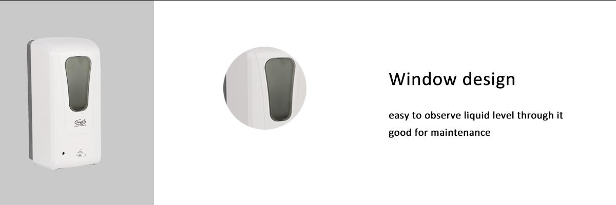 4-Translucent window design