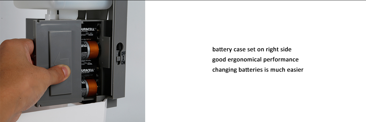 6-Right battery compartment