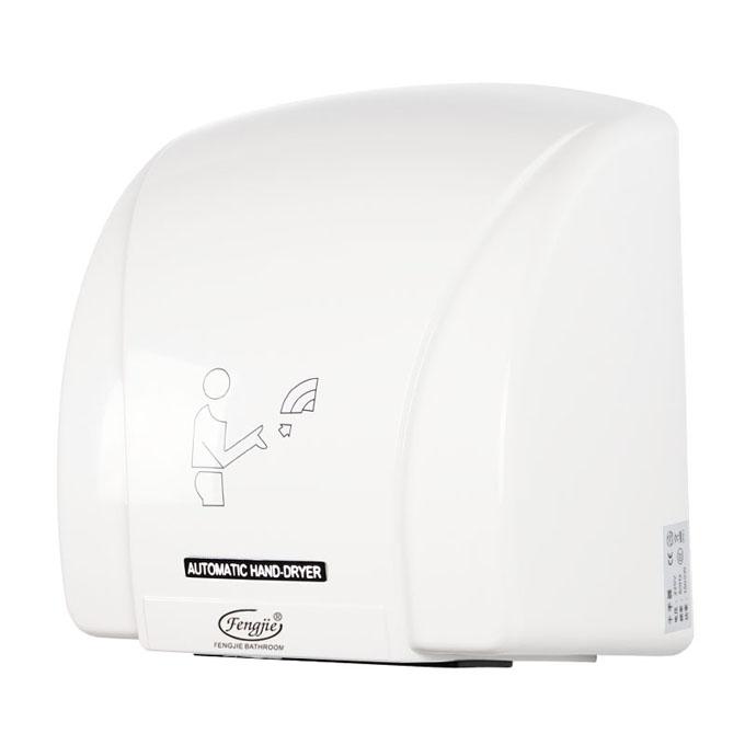 auto-hand-dryer-02